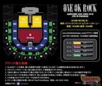 20171002jiggabanFinal_Plan_Ticket_ONE_OK_ROCK_JAPAN_VERSION-324x274