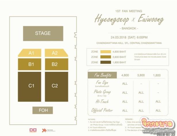 20180122jiggabanHxE_Seating-Plan-01