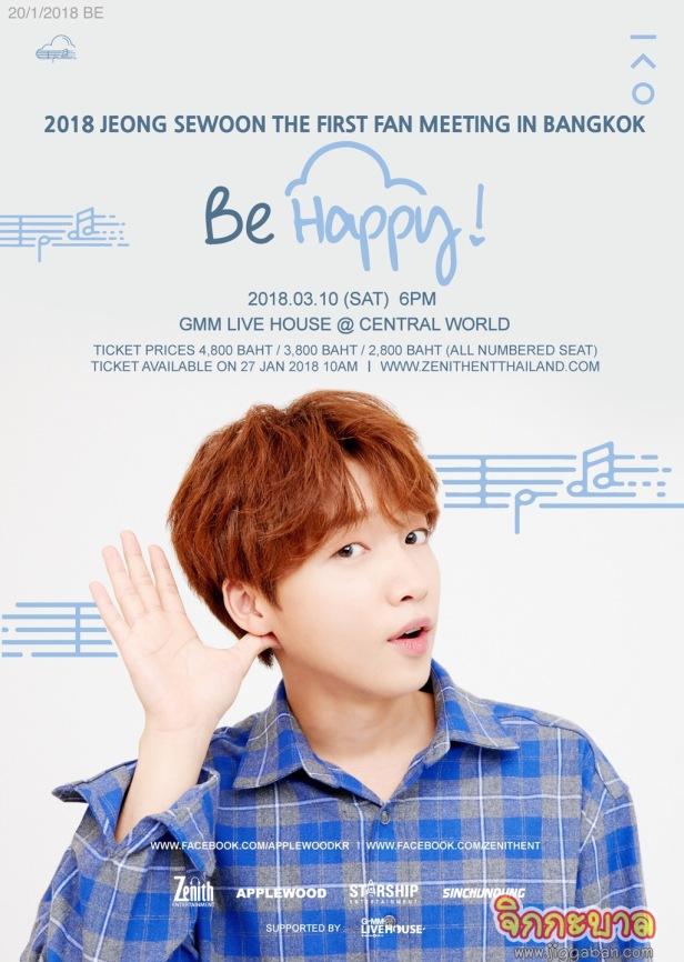 Jeong Sewoon_BKK_ Poster_0118