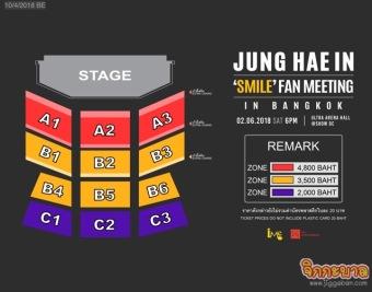 JHI Ticket Plan Final
