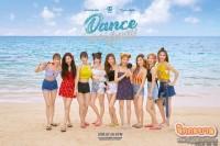 20180806jiggabanTWICE-Dance-The-Night-Away-1