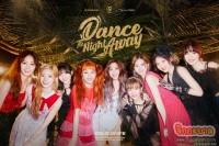 20180806jiggabanTWICE-Dance-The-Night-Away-2