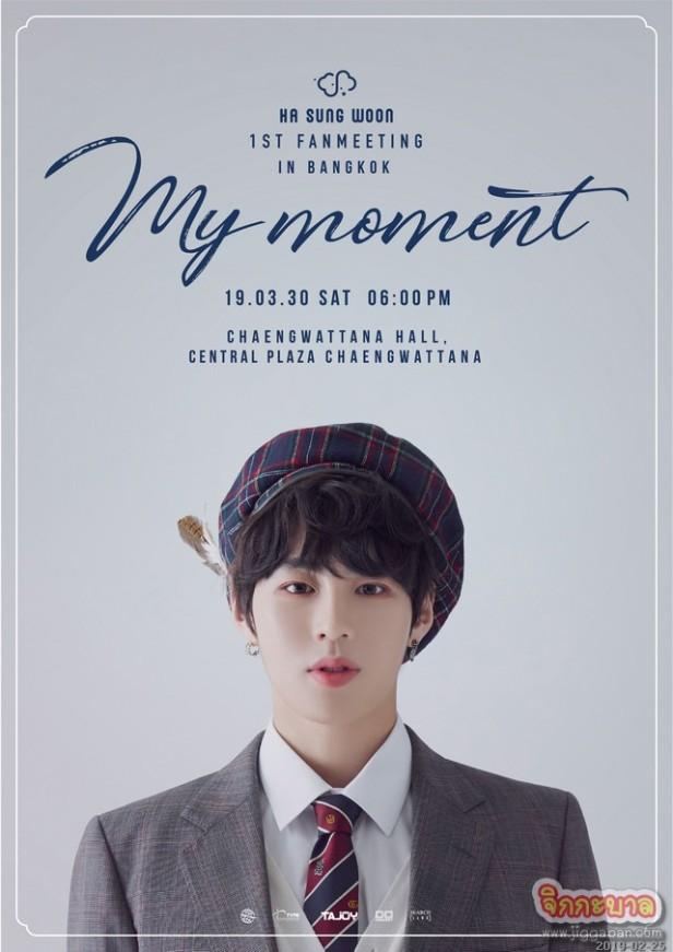 20190225jiggabanHSW_Fanmeeting_Bangkok_poster-01
