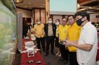 Smart City Ubon 05