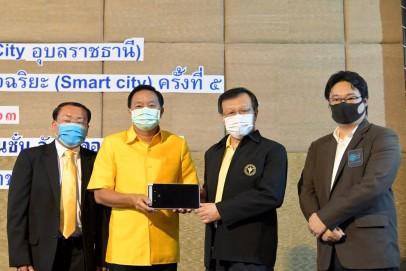 Smart City Ubon 07